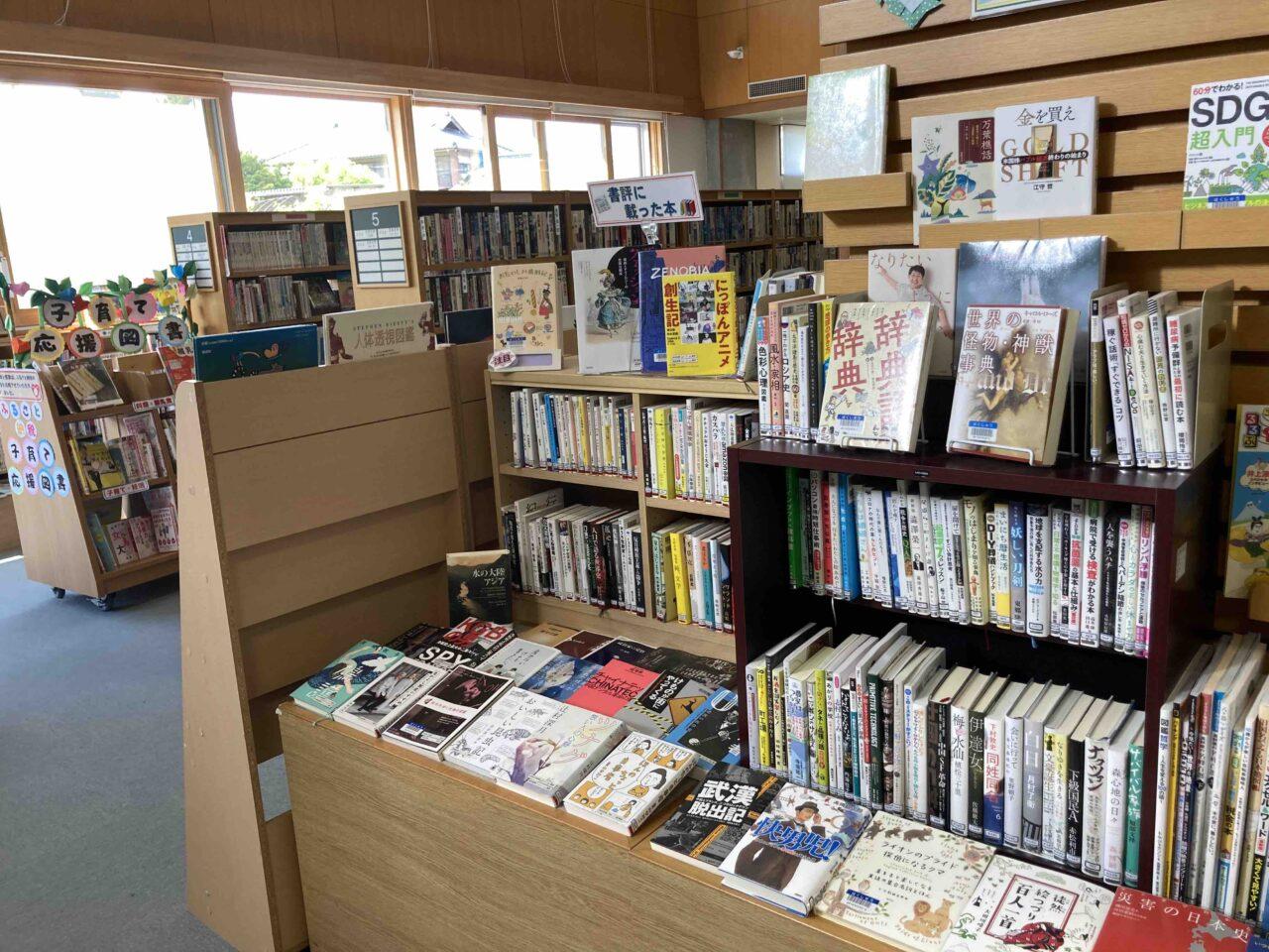 北杜市 図書館
