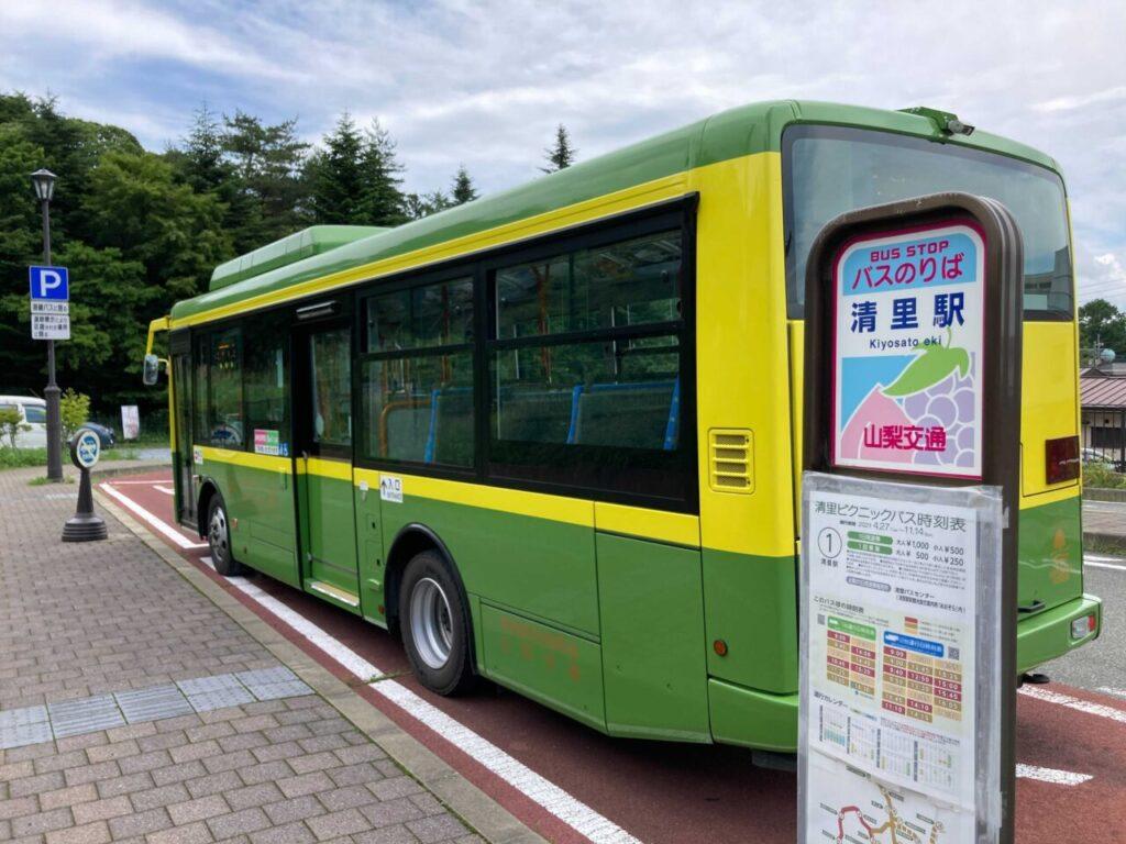 清里 ピクニックバス 観光
